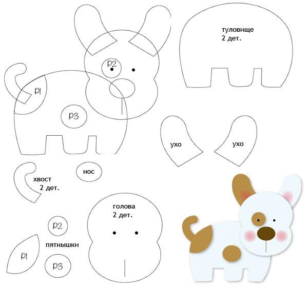 Схема выкройки собачки из фетра