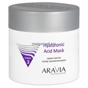 Aravia Essential Mask