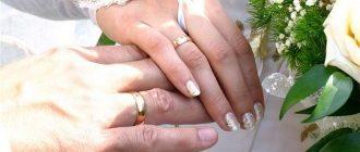 Годовщины свадеб по годам и подарки на них