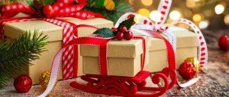 Подарок мужу на Новый год своими руками