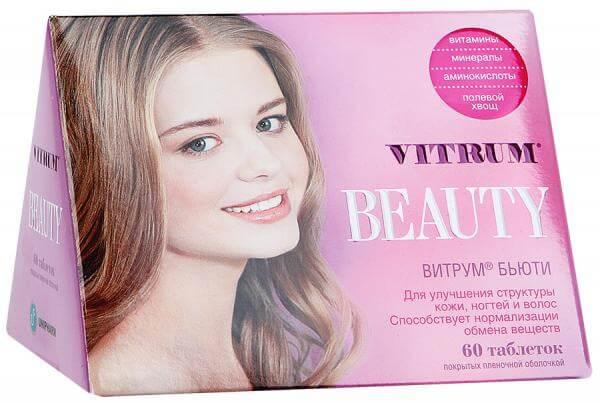 Vitrum Beauty