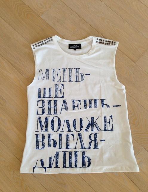 Готовый вид футболки