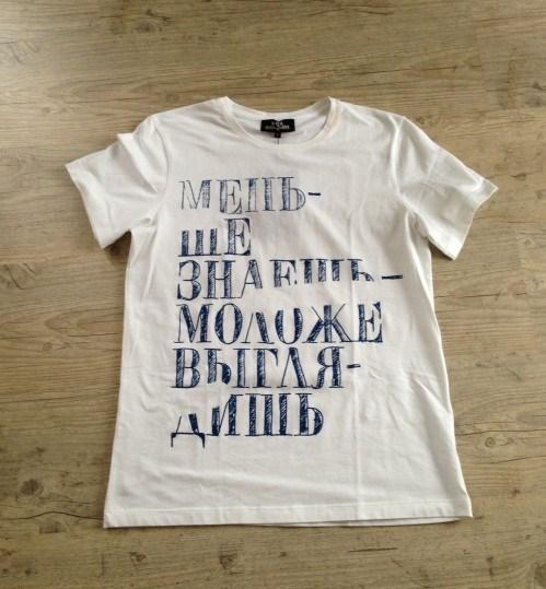 Первоначальный вид футболки