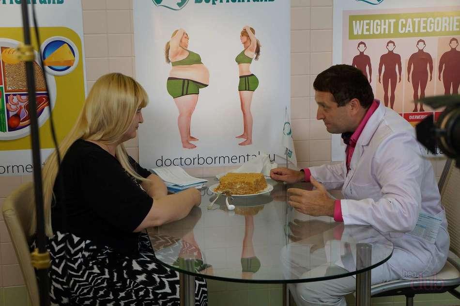 Похудеть клиника питания