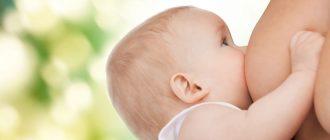 Грудное вскармливание новорожденных советы