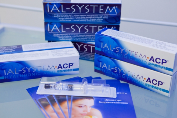 IAL-system