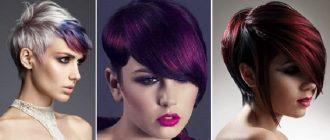Цветное мелирование коротких волос