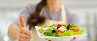 Диетическое питание при болезнях ЖКТ