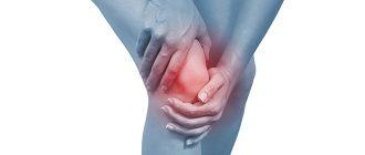 Болит под коленом