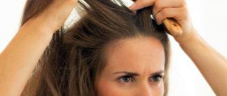 Шмпуни для тонирования седых волос