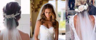 Прически на свадьбу с фатой