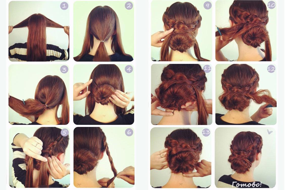 Пучок с перекрестными косами
