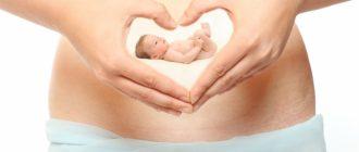 ИЦН у беременных