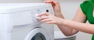 Как правильно чистить машинку уксусом
