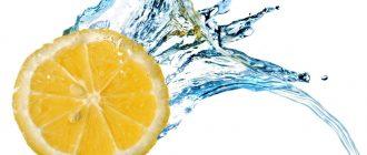 Лимонная вода по утрам