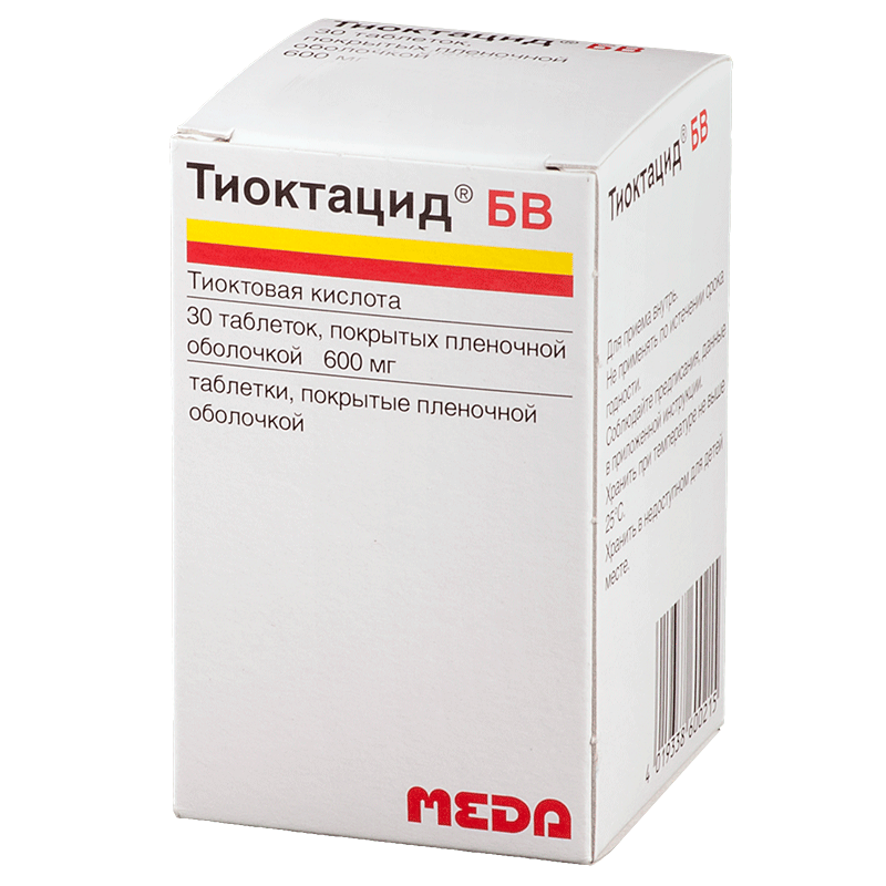 тиоктацид
