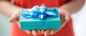 Что можно подарить подруге на день рождения: лучшие идеи.