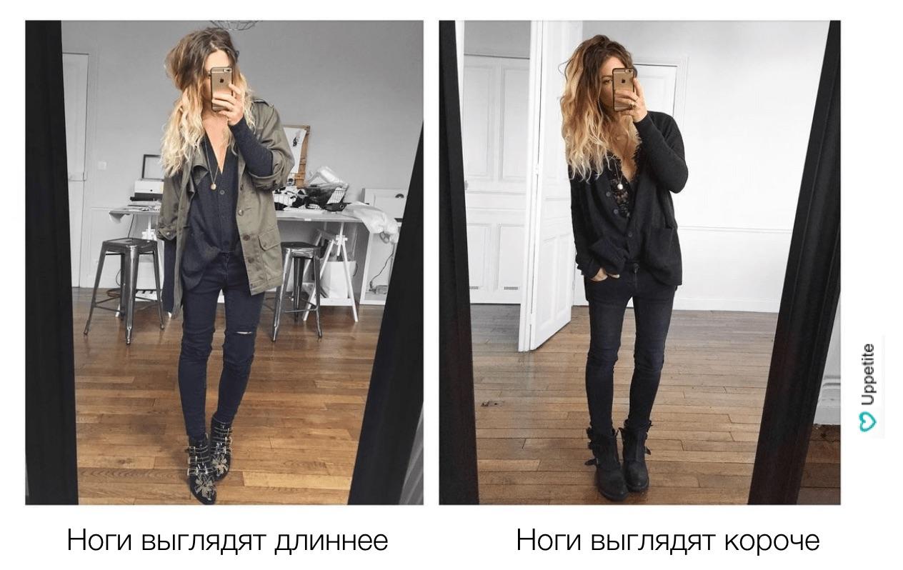 baletki-2016-foto2019-02-10