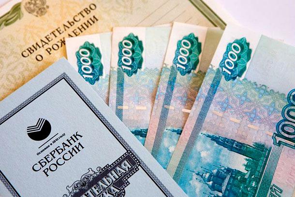 chto-polozheno-materyam-odinochkam-v-2019-godu-vyplaty-lgoty-ot-gosudarstva-subsidii-polozheny-li-novogodnie-podarki2019-02-12