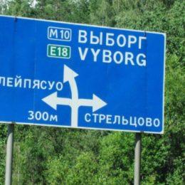 kak-podobrat-naryad-dlya-voskresnogo-lancha2019-02-11
