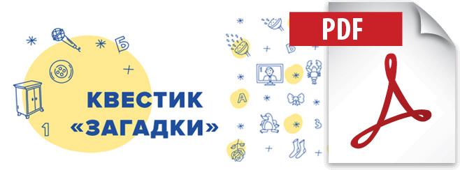 kak-ustroit-vecherinku-doma-veselo-budet-vsem2019-02-10