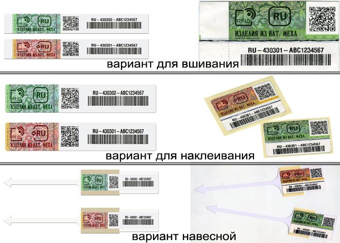 kak-vybrat-shubu-sekrety-pokupki-kachestvennogo-mehovogo-izdeliya2019-02-11