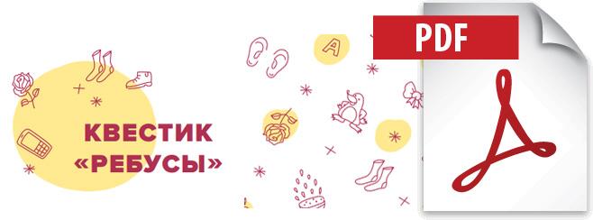 konkursy-na-novyy-god-2019-novogodnie-igry-i-razvlecheniya-dlya-detey-vzroslyh-i-semi2019-02-11