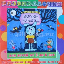 letnie-igry-dlya-malyshey2019-02-8
