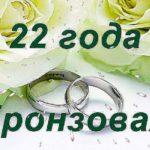 podarok-pape-svoimi-rukami-na-den-rozhdeniya-raduem-i-udivlyaem-imeninnika2019-02-8