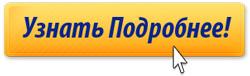 produkty-dlya-diety-dyukana-i-ogranicheniya2019-02-10