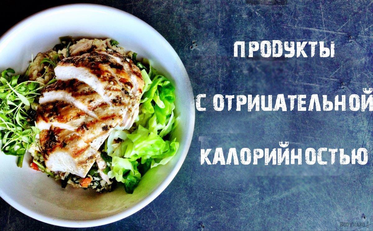 razgruzochnye-dni-dlya-pohudeniya-postroynet-raz-i-navsegda2019-02-10
