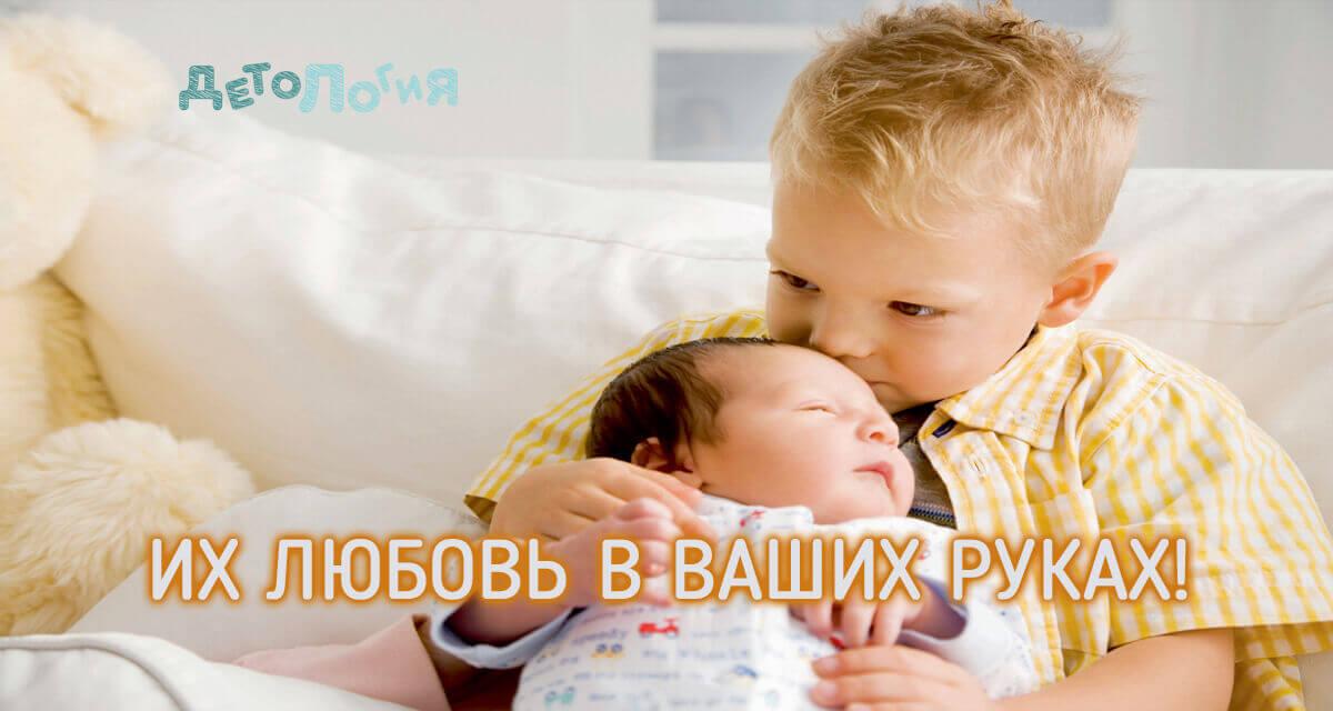 starshiy-rebenok-v-seme2019-02-10