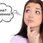 test-na-beremennost-kogda-delat-cherez-skolko-pokazhet-rezultaty-kakoy-luchshiy-skolko-delat-mozhno-li-dnem2019-02-10