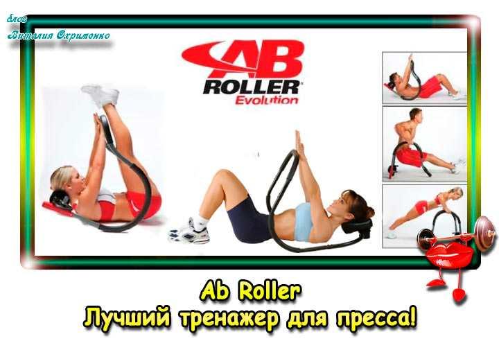 uprazhnenie-dlya-pressa-velosiped-prostoy-sposob-stat-stroynoy2019-02-8