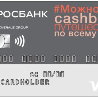 vyvod-wmr-na-kartu-tinkoff2019-02-10