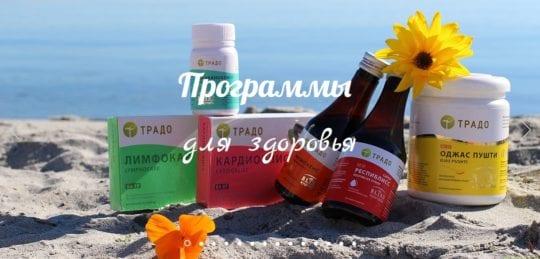 yaponskaya-dieta-14-dney-vash-put-k-krasote2019-02-10