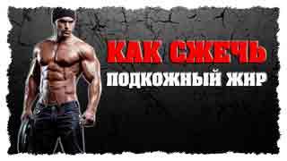 zhiroszhigayuschiy-napitok-rastopit-lishnie-kilogrammy-i-uskorit-obmen-veschestv-u-teh-komu-trudno-hudet2019-02-10