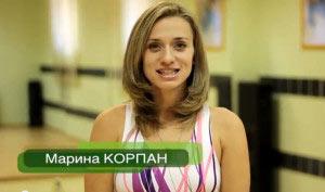 dyhatelnaya-gimnastika-dlya-pohudeniya-mariny-korpan2019-02-12