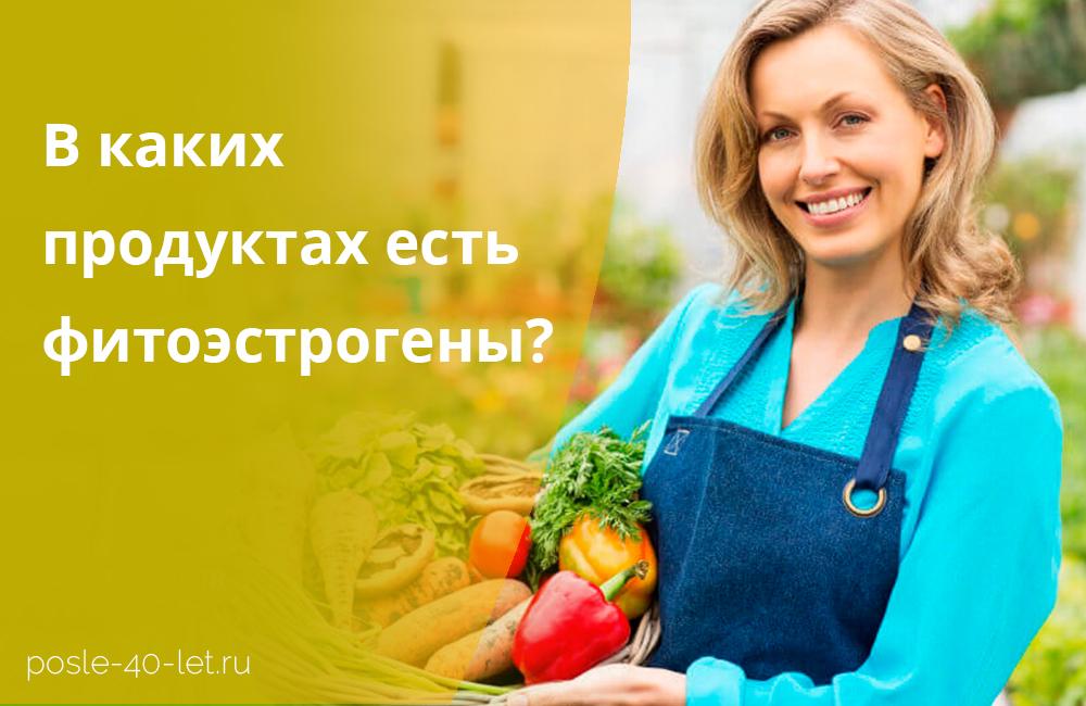 kak-lechit-volosy-kastorovym-maslom2019-02-12