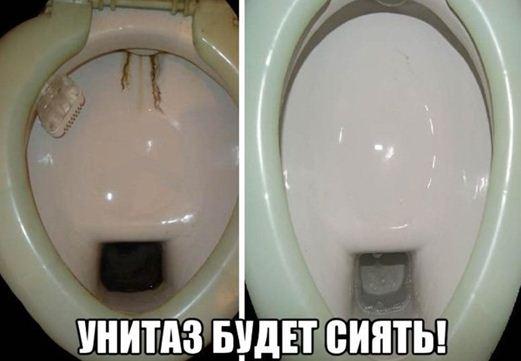 kak-otmyt-rzhavchinu-v-unitaze2019-02-12