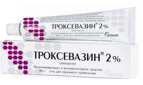 kak-snyat-bol-pri-gemorroe-posle-rodov2019-02-12