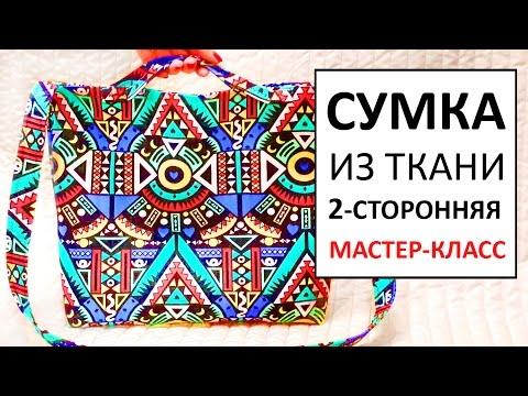 kak-sshit-plyazhnuyu-sumku-svoimi-rukami2019-02-12