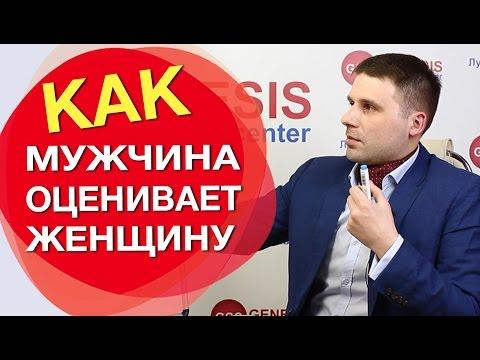 kak-vesti-sebya-s-parnem-kotoryy-tebe-nravitsya-chtoby-vyzvat-ego-interes2019-02-12