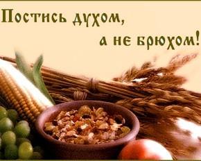 kogda-mozhno-est-rybu-v-velikiy-post-v-2019-godu-mozhno-li-rybnye-dni-retsepty2019-02-12