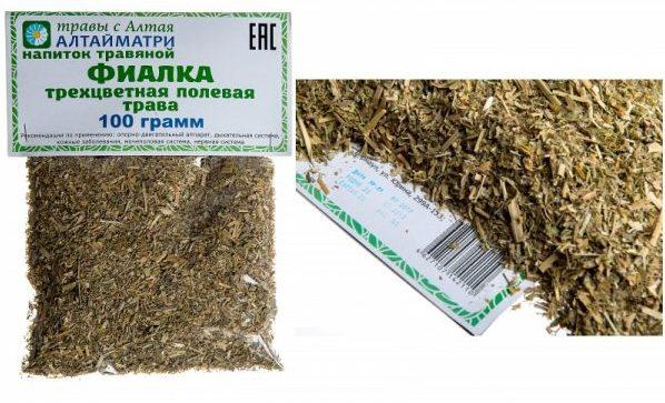lechenie-bronhita-u-vzroslyh-fitoterapiya-i-narodnaya-meditsina2019-02-12