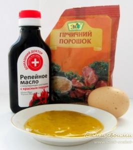 maska-dlya-volos-s-repeynym-maslom2019-02-12