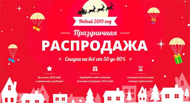 maski-iz-gliny-dlya-litsa-sredstva-dlya-krasoty-i-molodosti2019-02-12