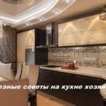 osobennosti-vospitaniya-malchikov2019-02-12