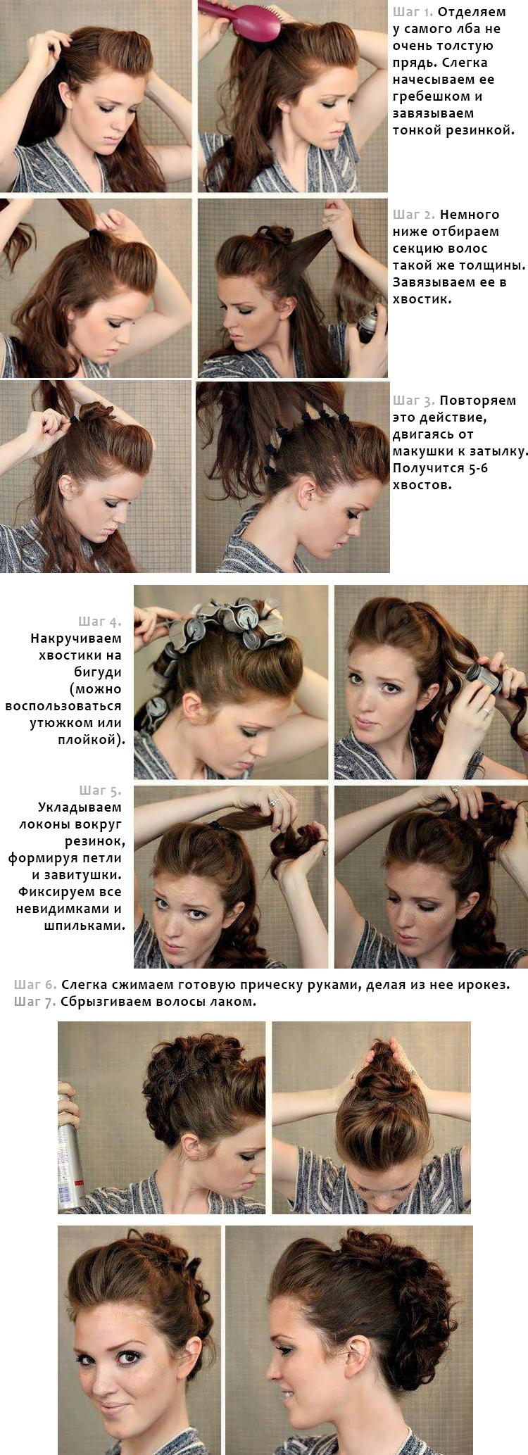 pricheski-s-pleteniem-na-dlinnye-volosy-eto-ne-slozhno2019-02-12