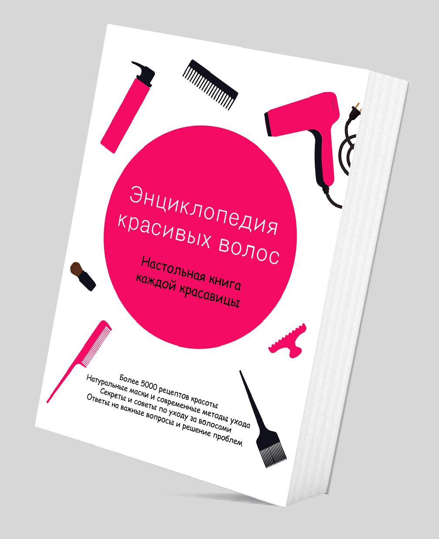 ukladka-volos-na-bigudi-luchshie-sovety-po-sozdaniyu-vyuschihsya-lokonov2019-02-12